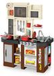 Кухня «ШОКОЛАД» с водой, буфетом и 2 холодильниками