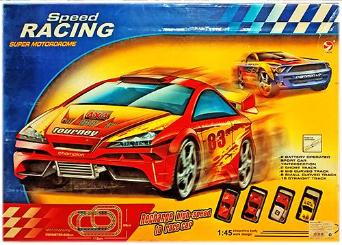 "Авторалли на аккумуляторах ""Speed Racing"""