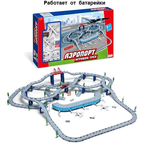 """Игровой трек-парковка """"Аэропорт"""""""