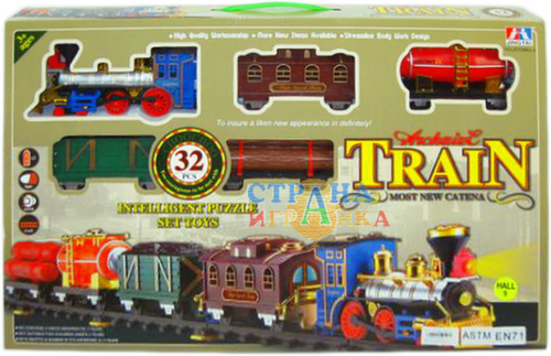 """Детская железная дорога """"Старый поезд"""""""