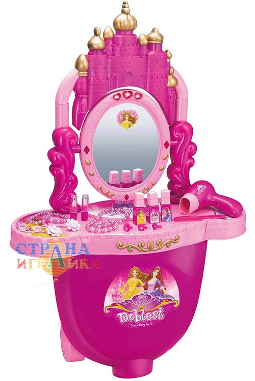 """Игровой набор для девочки """"Трюмо в чемоданчике - Принцесса"""""""